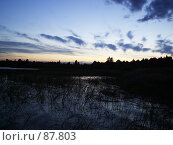 Купить «Небо над озером Пудоро», фото № 87803, снято 10 августа 2005 г. (c) Григорий Стоякин / Фотобанк Лори