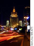 Купить «Москва, ночь, здание МИД», фото № 89471, снято 29 сентября 2005 г. (c) Astroid / Фотобанк Лори
