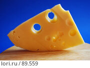 Купить «Сыр», фото № 89559, снято 25 сентября 2007 г. (c) Лифанцева Елена / Фотобанк Лори