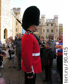 Купить «Лейб-гвардеец королевы. Лондон. Великобритания», фото № 90415, снято 29 сентября 2007 г. (c) Екатерина Овсянникова / Фотобанк Лори