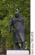 Купить «Памятник Черчиллю. Лондон Великобритания», фото № 90419, снято 29 сентября 2007 г. (c) Екатерина Овсянникова / Фотобанк Лори