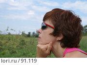 Купить «Задумчивая женщина», эксклюзивное фото № 91119, снято 5 августа 2007 г. (c) Natalia Nemtseva / Фотобанк Лори