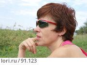 Купить «Задумчивая», эксклюзивное фото № 91123, снято 5 августа 2007 г. (c) Natalia Nemtseva / Фотобанк Лори