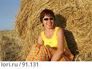 Купить «У стога», эксклюзивное фото № 91131, снято 11 августа 2007 г. (c) Natalia Nemtseva / Фотобанк Лори