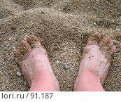 Купить «Ноги в гальке отдыхают», фото № 91187, снято 31 августа 2007 г. (c) Fro / Фотобанк Лори