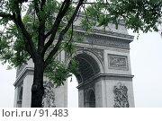 Купить «Триумфальная арка.Париж», фото № 91483, снято 7 января 2005 г. (c) Михаил Мандрыгин / Фотобанк Лори