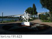 Купить «Ростов-на-Дону, скульптурная композиция на набережной», фото № 91623, снято 7 июля 2007 г. (c) Борис Панасюк / Фотобанк Лори