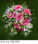 Купить «Свадебный букет из розовых роз», фото № 92091, снято 29 сентября 2007 г. (c) Морозова Татьяна / Фотобанк Лори