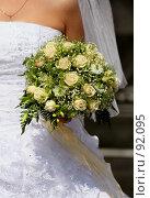 Купить «Красивый свадебный букет из бежевых роз», фото № 92095, снято 1 июня 2007 г. (c) Морозова Татьяна / Фотобанк Лори