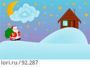 Купить «Рождественская открытка», иллюстрация № 92287 (c) Ильин Сергей / Фотобанк Лори