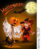 Купить «Празднование Хэллоуина», иллюстрация № 92727 (c) Анастасия Некрасова / Фотобанк Лори