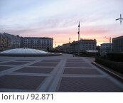 Купить «Минск, площадь перед университетом», фото № 92871, снято 23 апреля 2007 г. (c) Алексей / Фотобанк Лори