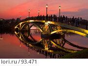 Отражения. Царицыно, Москва (2007 год). Редакционное фото, фотограф Борис Никитин / Фотобанк Лори