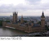 Купить «Здание Парламента. Лондон. Великобритания», фото № 93615, снято 28 сентября 2007 г. (c) Екатерина Овсянникова / Фотобанк Лори
