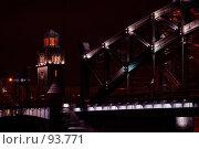 Купить «Большеохтинский мост ночью. Санкт-Петербург», фото № 93771, снято 2 февраля 2007 г. (c) Елена Мельникова / Фотобанк Лори