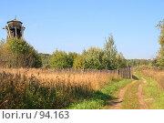Купить «Деревенская дорога», фото № 94163, снято 19 сентября 2007 г. (c) Parmenov Pavel / Фотобанк Лори