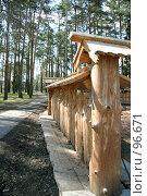 Купить «Деревянный забор из кольев, фрагмент ограждения резиденции бабы-Яги, село Кукобой», фото № 96671, снято 1 мая 2007 г. (c) Fro / Фотобанк Лори