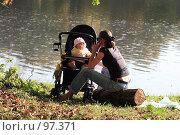 Купить «Прогулка», фото № 97371, снято 1 октября 2007 г. (c) Alla Andersen / Фотобанк Лори