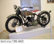 Купить «Мотоцикл Харлей-Дэвидсон 1928 г», фото № 98443, снято 14 августа 2018 г. (c) TigerFox / Фотобанк Лори