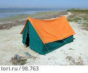 Купить «Палатка на берегу», фото № 98763, снято 26 августа 2007 г. (c) Сергей Сухоруков / Фотобанк Лори