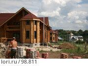 Купить «Строительство коттеджей», фото № 98811, снято 3 июля 2007 г. (c) Марюнин Юрий / Фотобанк Лори