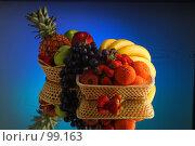 Купить «Мокрая фруктовая смесь», фото № 99163, снято 16 марта 2004 г. (c) Иван Сазыкин / Фотобанк Лори