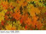Купить «Цвета осени», иллюстрация № 99391 (c) Георгий Марков / Фотобанк Лори