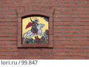 Купить «Герб столицы», фото № 99847, снято 4 октября 2007 г. (c) Alla Andersen / Фотобанк Лори