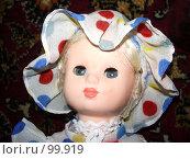 Купить «Старая игрушка», фото № 99919, снято 31 июля 2005 г. (c) Галина  Горбунова / Фотобанк Лори