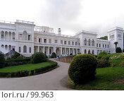 Купить «Фасад Большого Ливадийского дворца Николая II, Крым», фото № 99963, снято 25 сентября 2007 г. (c) Елена Руденко / Фотобанк Лори