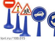 Купить «Знаки дорожного движения», фото № 100015, снято 15 октября 2007 г. (c) Угоренков Александр / Фотобанк Лори