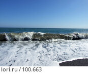 Купить «Волны на побережье чёрного моря», фото № 100663, снято 30 сентября 2007 г. (c) Сергей Сухоруков / Фотобанк Лори