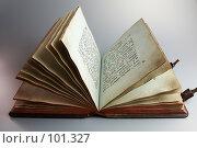 Старая церковная книга. Стоковое фото, фотограф Александр Максимов / Фотобанк Лори