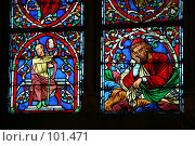 Купить «Фрагмент оконного витража в соборе Нотр Дам де Пари, Париж,Франция», фото № 101471, снято 22 февраля 2006 г. (c) Harry / Фотобанк Лори