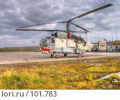 Купить «Военный вертолет», фото № 101783, снято 19 марта 2019 г. (c) Мирзоянц Андрей / Фотобанк Лори