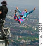 Купить «Прыжок с фиксированного объекта,  Бейсджампинг», фото № 102555, снято 17 июня 2019 г. (c) Vasily Smirnov / Фотобанк Лори