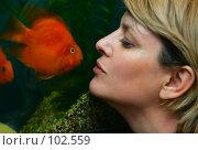 Купить «Поцелуй маленькой рыбки», фото № 102559, снято 22 сентября 2018 г. (c) Vasily Smirnov / Фотобанк Лори