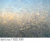 Морозная живопись на стекле. Стоковое фото, фотограф Светлана Кучинская / Фотобанк Лори