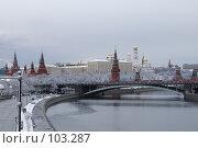 Купить «Московский Кремль в снегу», фото № 103287, снято 20 августа 2018 г. (c) Дмитрий Карасев / Фотобанк Лори