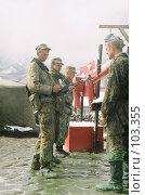 Купить «Осмотр оружия караульных», эксклюзивное фото № 103355, снято 23 мая 2019 г. (c) Ivan I. Karpovich / Фотобанк Лори