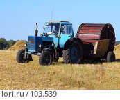 Купить «Трактор», фото № 103539, снято 23 мая 2018 г. (c) Шаврин Виктор Михайлович / Фотобанк Лори