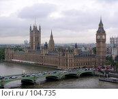 Купить «Биг-Бен. Лондон. Великобритания», фото № 104735, снято 16 февраля 2019 г. (c) Екатерина Овсянникова / Фотобанк Лори