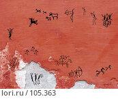 Фактурная стена с имитацией наскальной живописи. Стоковое фото, фотограф Лисовская Наталья / Фотобанк Лори