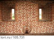 Купить «Бойницы в стене Кирилло-Белозерского монастыря», эксклюзивное фото № 105731, снято 28 июля 2007 г. (c) Журавлев Андрей / Фотобанк Лори