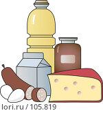 Купить «Продукты», иллюстрация № 105819 (c) Евгения Фашаян / Фотобанк Лори