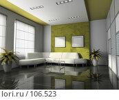 Купить «Интерьер офиса», иллюстрация № 106523 (c) Hemul / Фотобанк Лори
