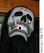 Купить «Курение -  вред», фото № 106775, снято 30 сентября 2007 г. (c) Snowcat / Фотобанк Лори