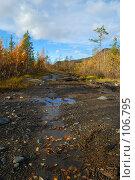 Купить «Путь в гору», фото № 106795, снято 20 сентября 2007 г. (c) Валерий Александрович / Фотобанк Лори