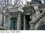 Купить «Перенаселение на кладбище Пер Лашез, Париж», фото № 107051, снято 26 февраля 2006 г. (c) Harry / Фотобанк Лори