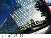 Купить «Отражение современного офисного здания в стекле автомобиля», фото № 107155, снято 27 февраля 2006 г. (c) Harry / Фотобанк Лори